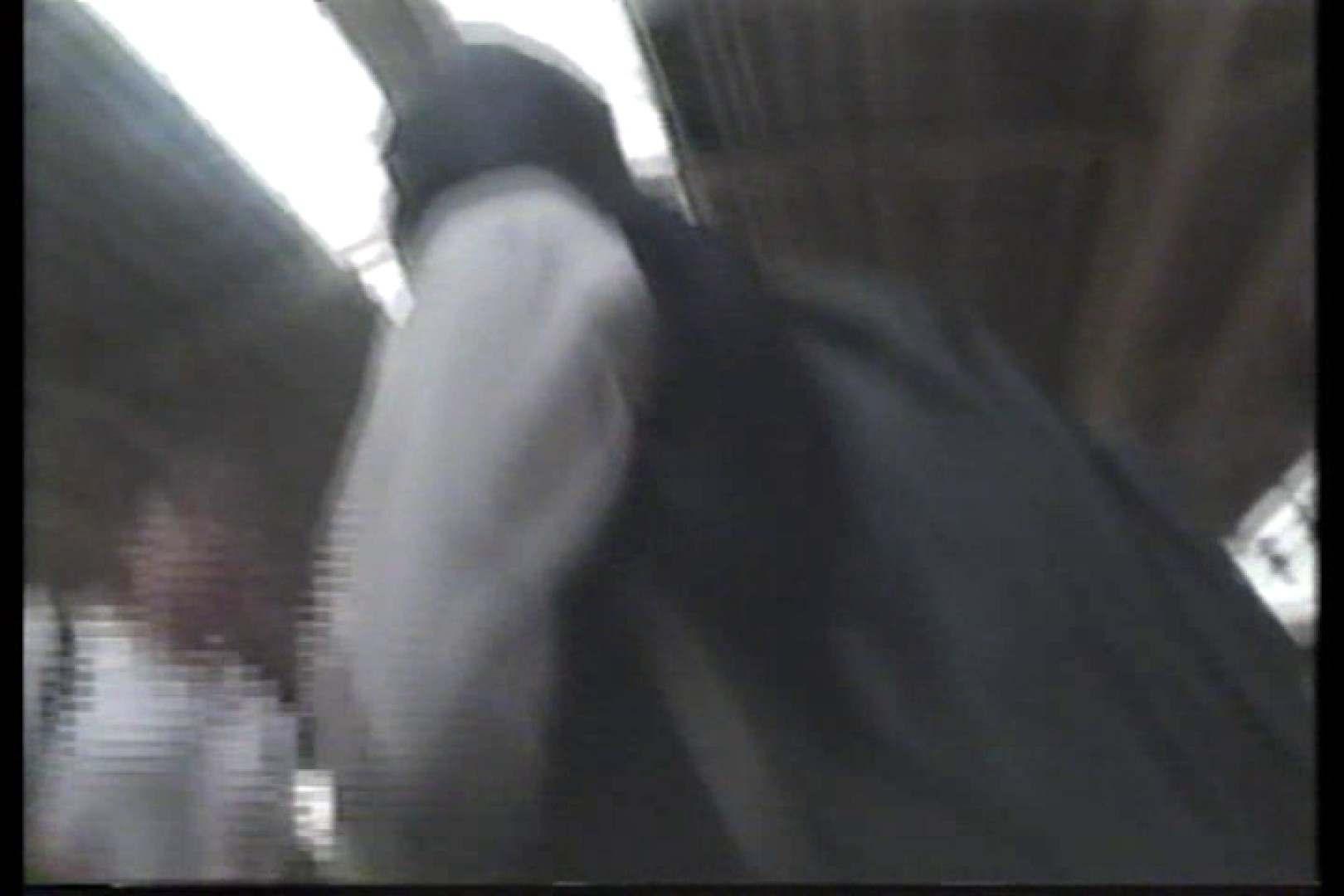 盗撮 女子大生のパンツを前から撮ればモッコリクッキリ TK-124