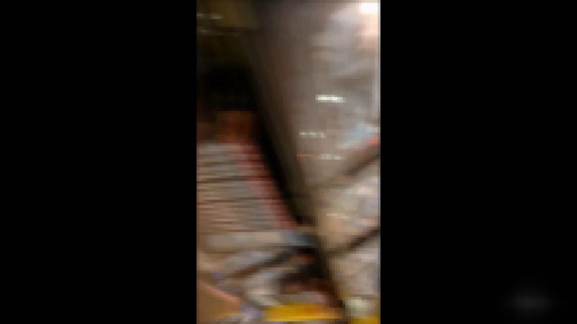 ガールズパンチラストリートビューVol.003 ギャル  78枚 66