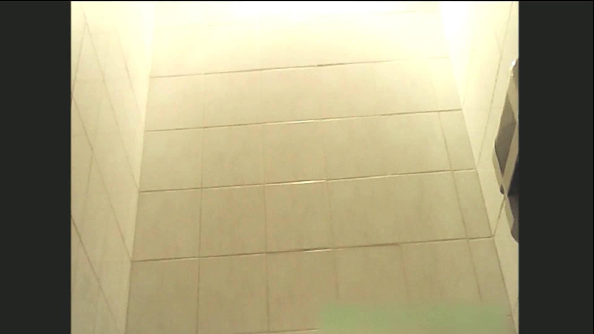 実録!!綺麗なお姉さんのトイレ事情・・・。vol.7 OL  72枚 20
