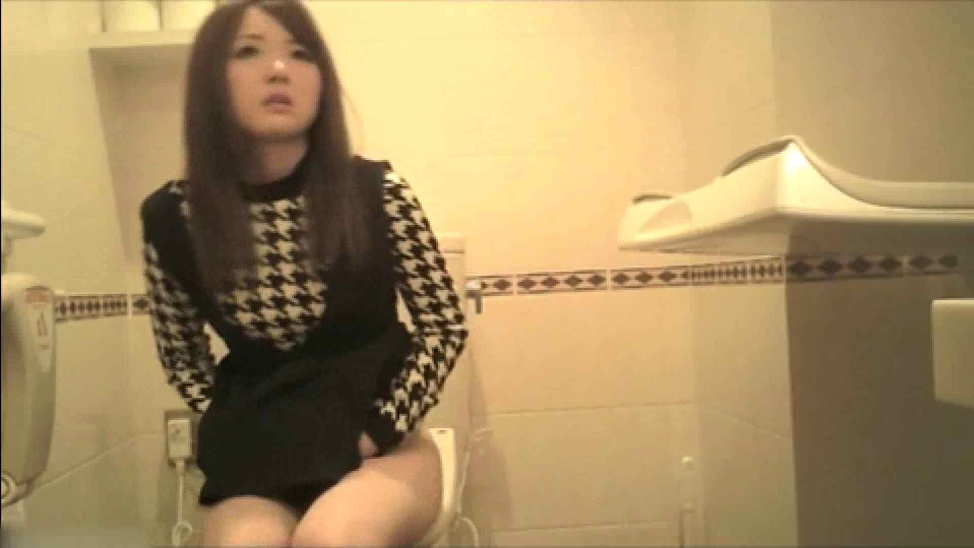 実録!!綺麗なお姉さんのトイレ事情・・・。vol.17 洗面所  68枚 21