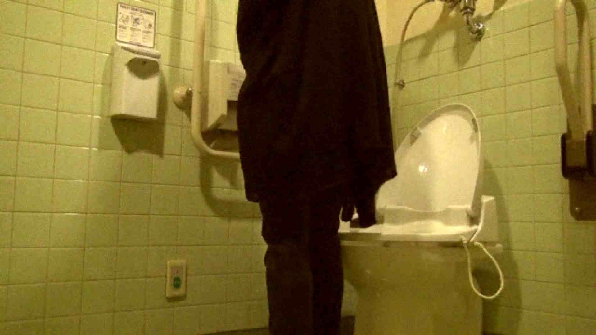 魔術師の お・も・て・な・し vol.26 19歳のバーの店員さんの洗面所をしばし… 洗面所  60枚 14