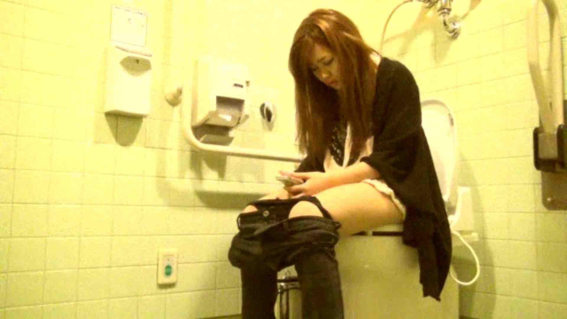 魔術師の お・も・て・な・し vol.26 19歳のバーの店員さんの洗面所をしばし… 洗面所  60枚 17