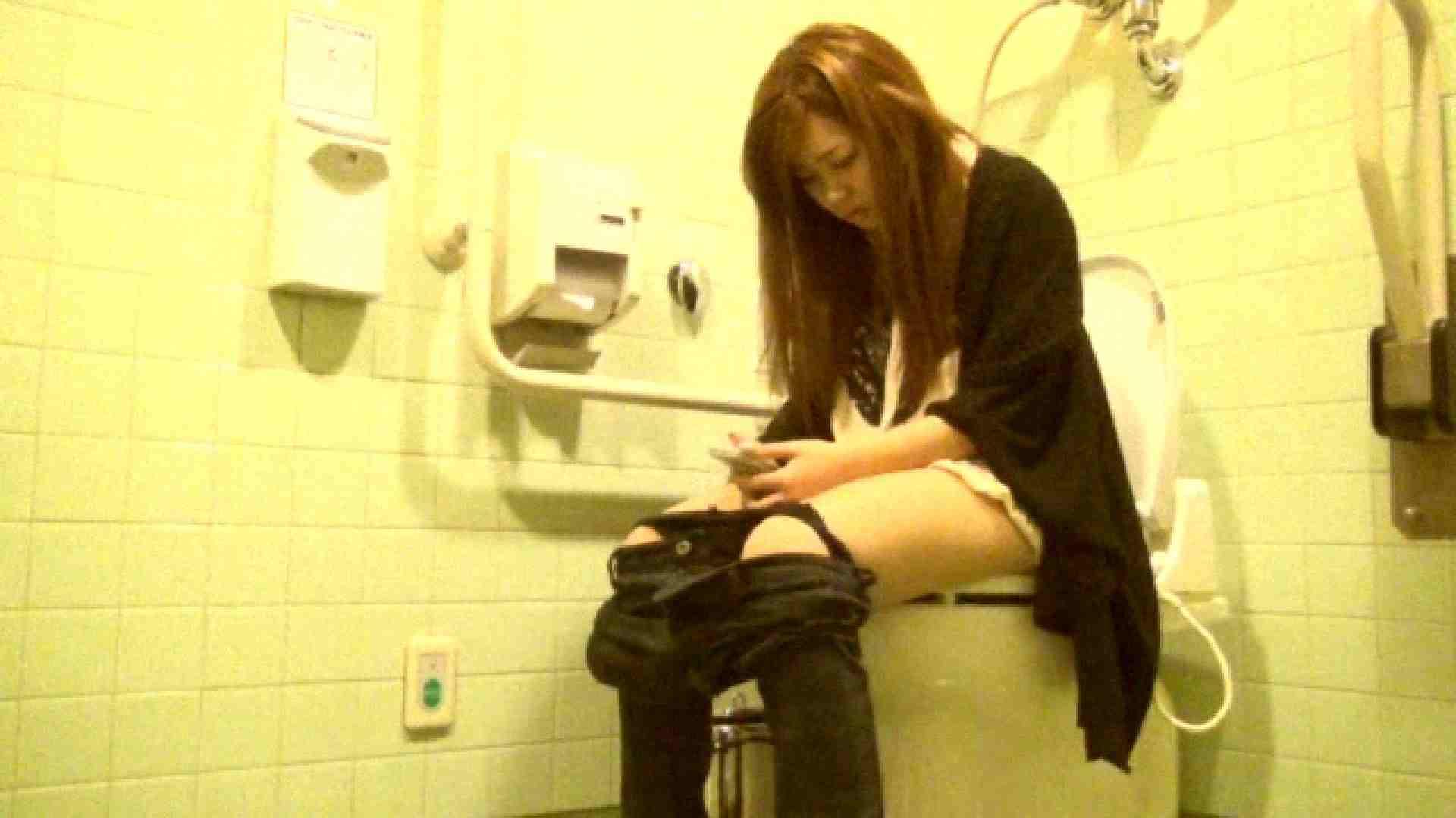 魔術師の お・も・て・な・し vol.26 19歳のバーの店員さんの洗面所をしばし… 洗面所  60枚 18