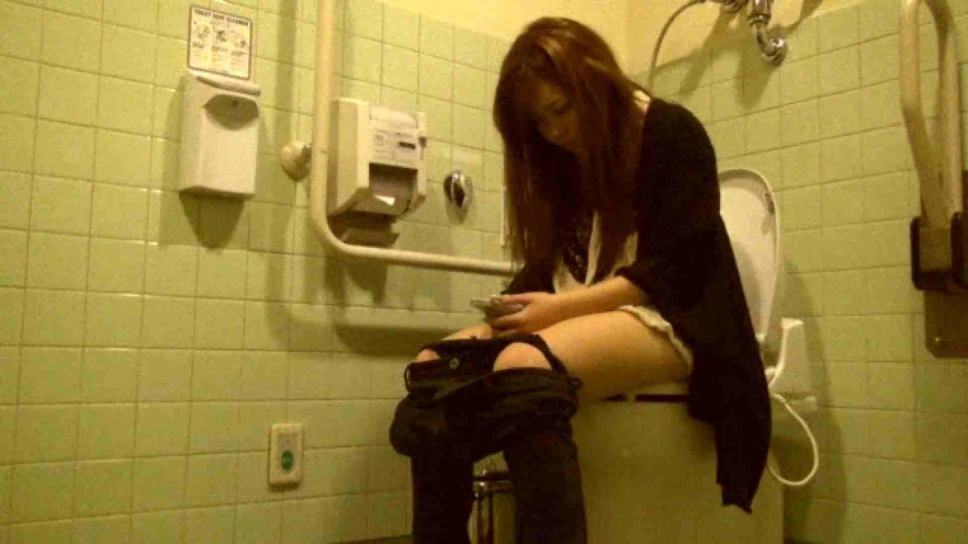 魔術師の お・も・て・な・し vol.26 19歳のバーの店員さんの洗面所をしばし… 洗面所  60枚 26