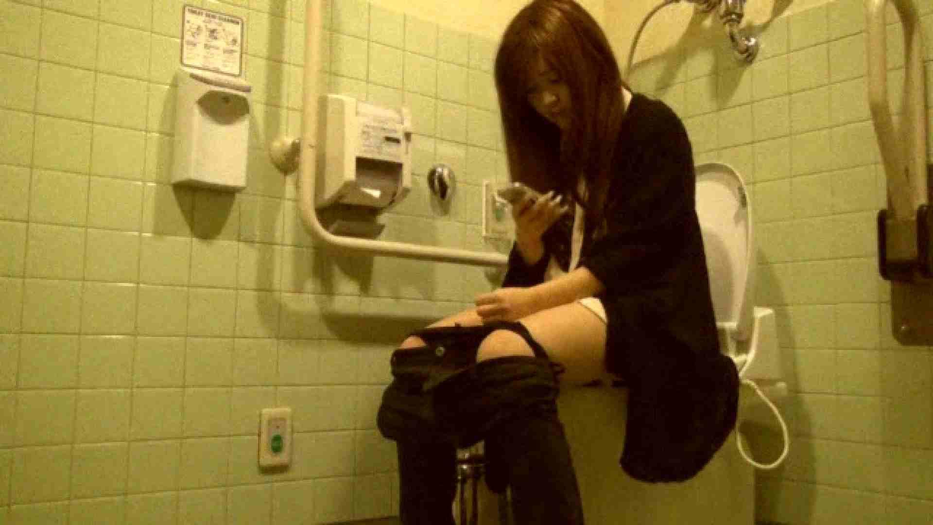 魔術師の お・も・て・な・し vol.26 19歳のバーの店員さんの洗面所をしばし… 洗面所  60枚 33