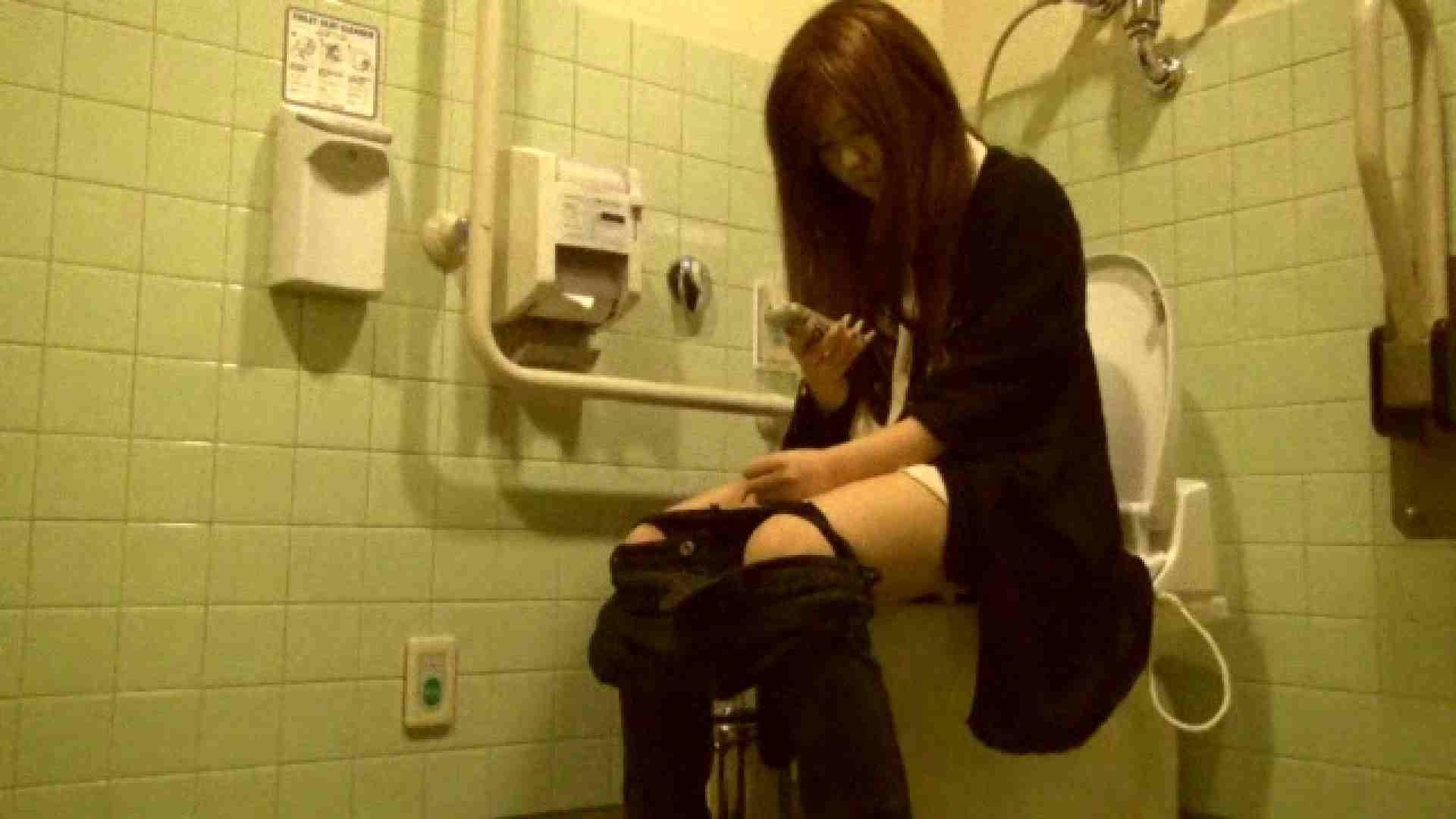 魔術師の お・も・て・な・し vol.26 19歳のバーの店員さんの洗面所をしばし… 洗面所  60枚 40
