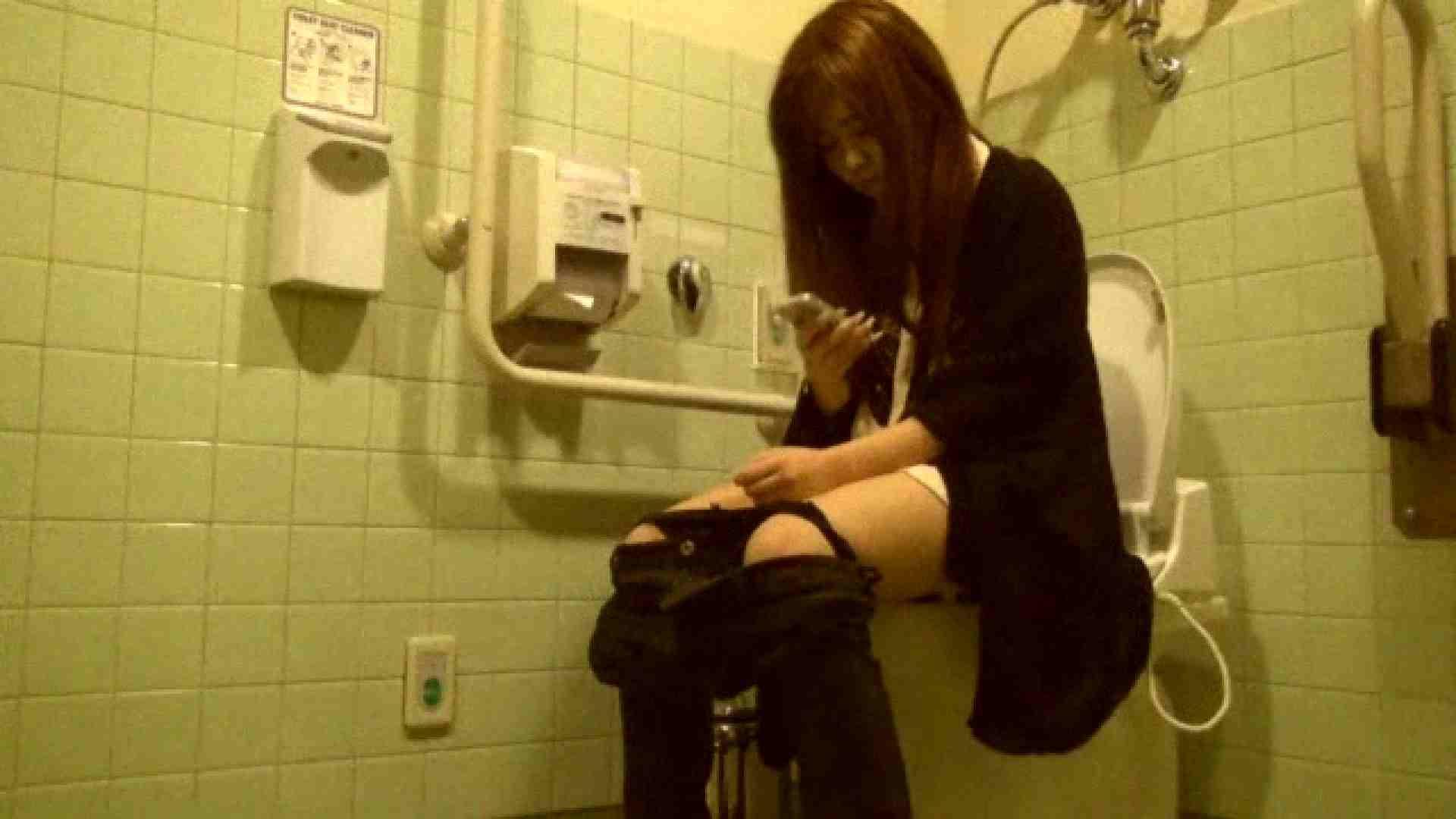 魔術師の お・も・て・な・し vol.26 19歳のバーの店員さんの洗面所をしばし… 洗面所  60枚 44