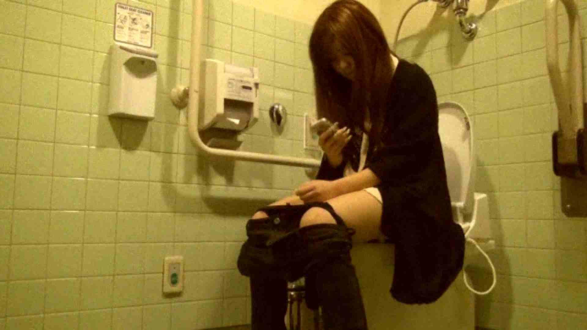 魔術師の お・も・て・な・し vol.26 19歳のバーの店員さんの洗面所をしばし… 洗面所  60枚 45