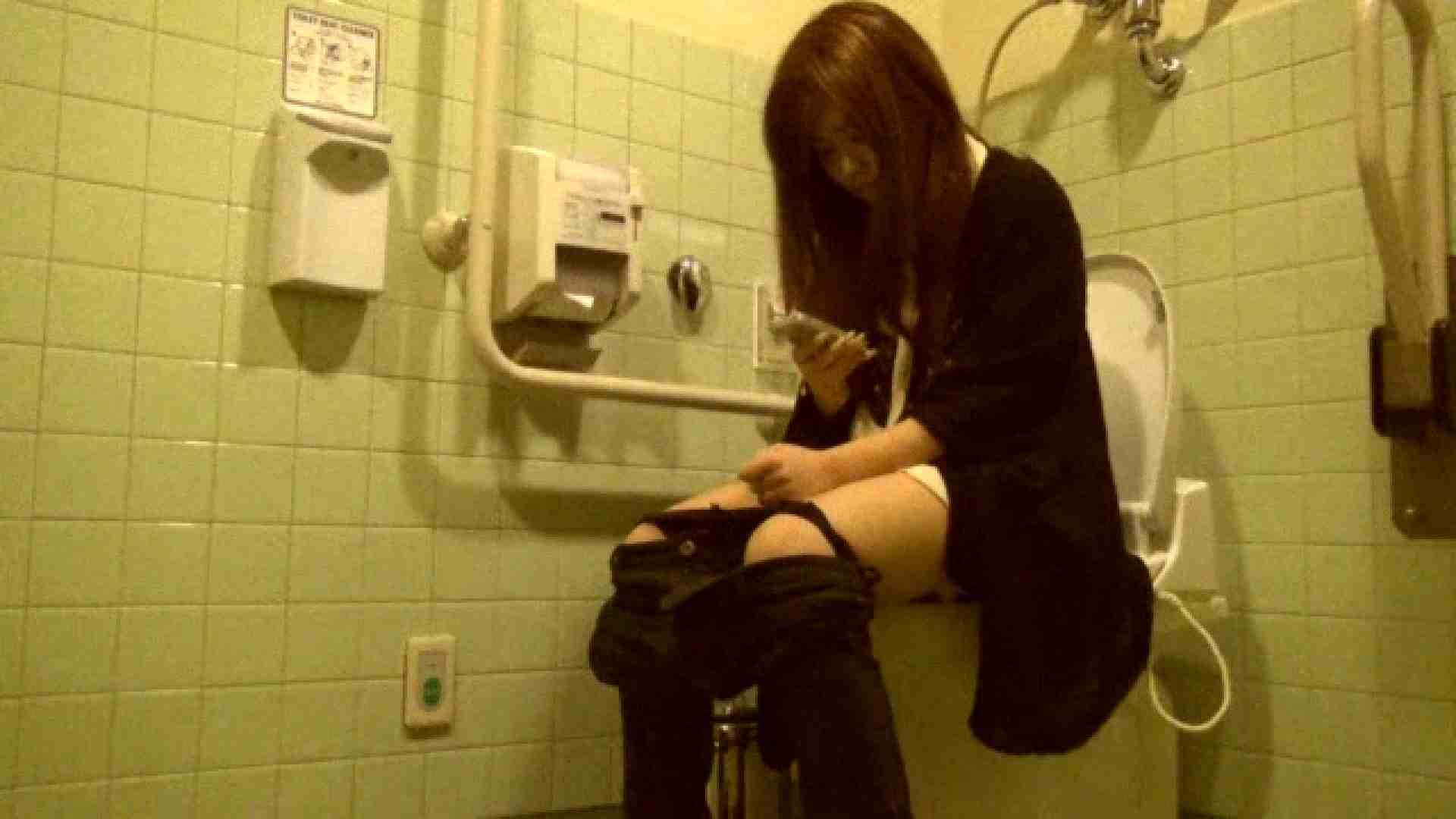 魔術師の お・も・て・な・し vol.26 19歳のバーの店員さんの洗面所をしばし… 洗面所  60枚 47