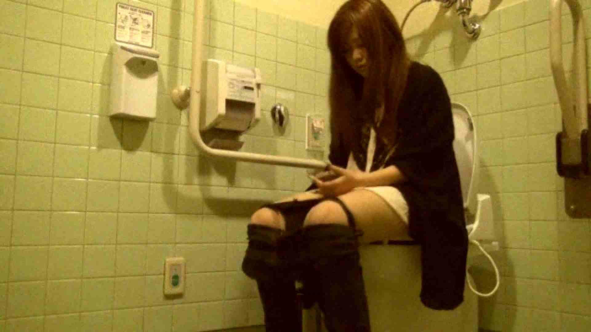 魔術師の お・も・て・な・し vol.26 19歳のバーの店員さんの洗面所をしばし… 洗面所  60枚 53