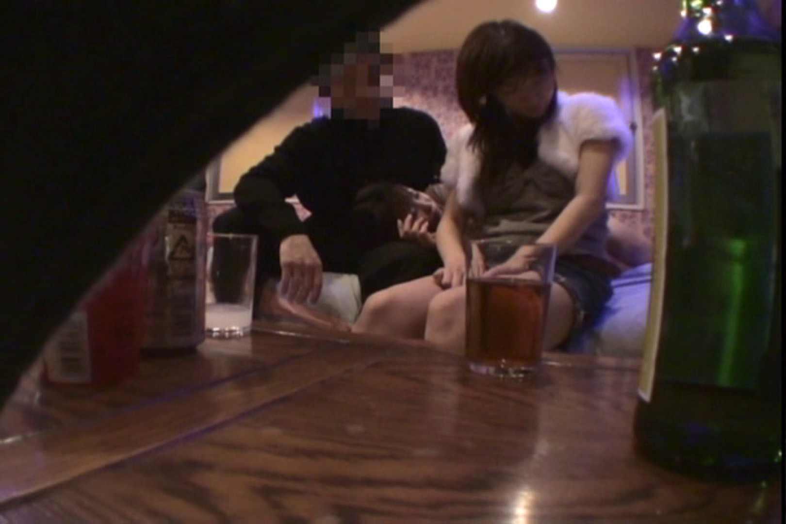 合コンde悪巧み vol.03 前編 ワルノリ  103枚 65