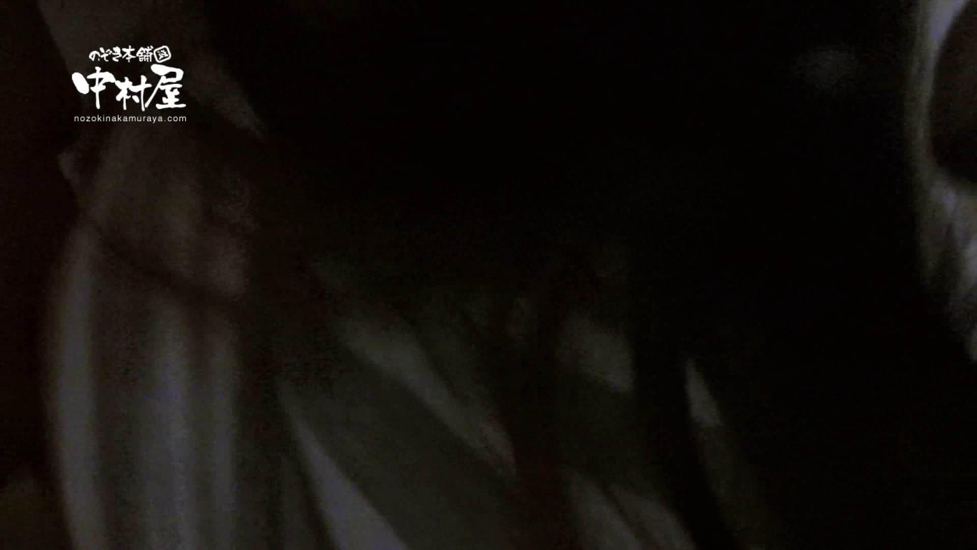 鬼畜 vol.05 誰にも言うなよ! はぃ… 前編 OL  99枚 32