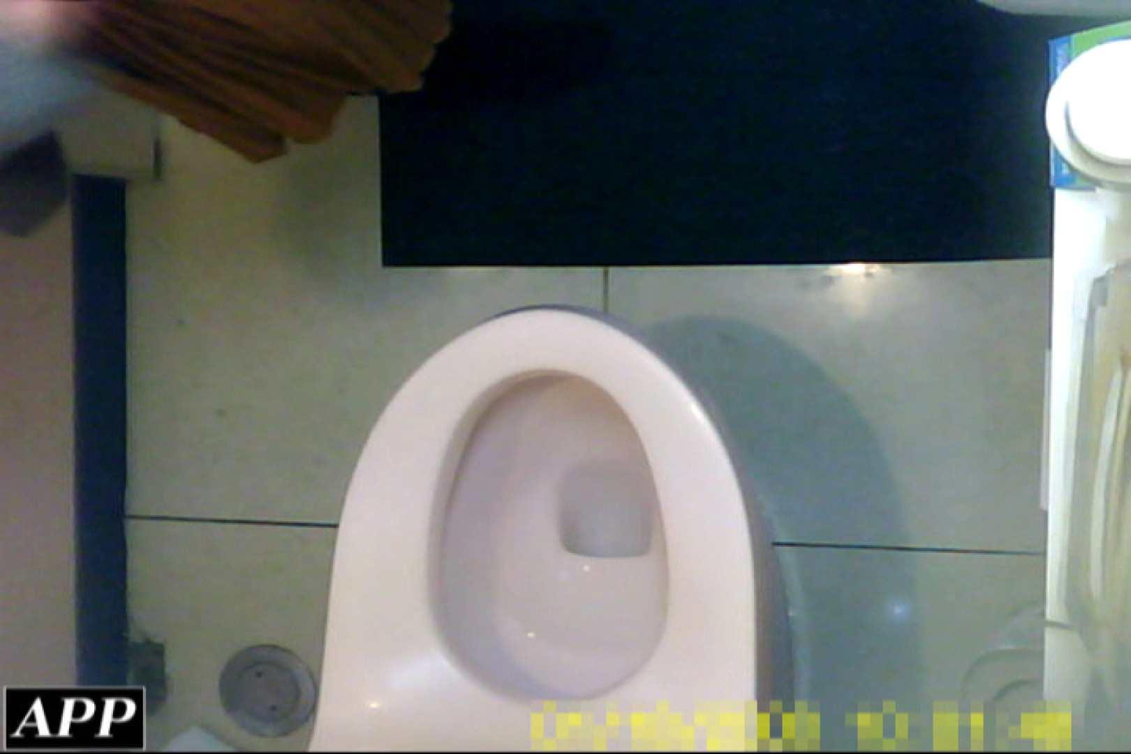 3視点洗面所 vol.025 OL  87枚 76