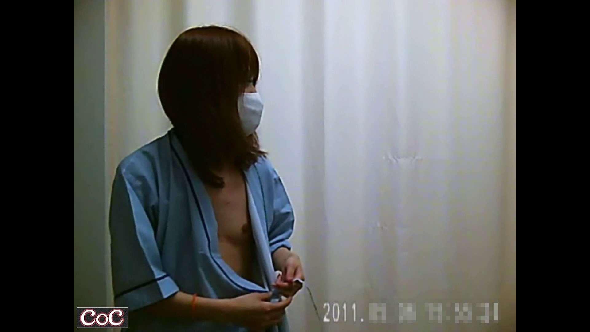 病院おもいっきり着替え! vol.144