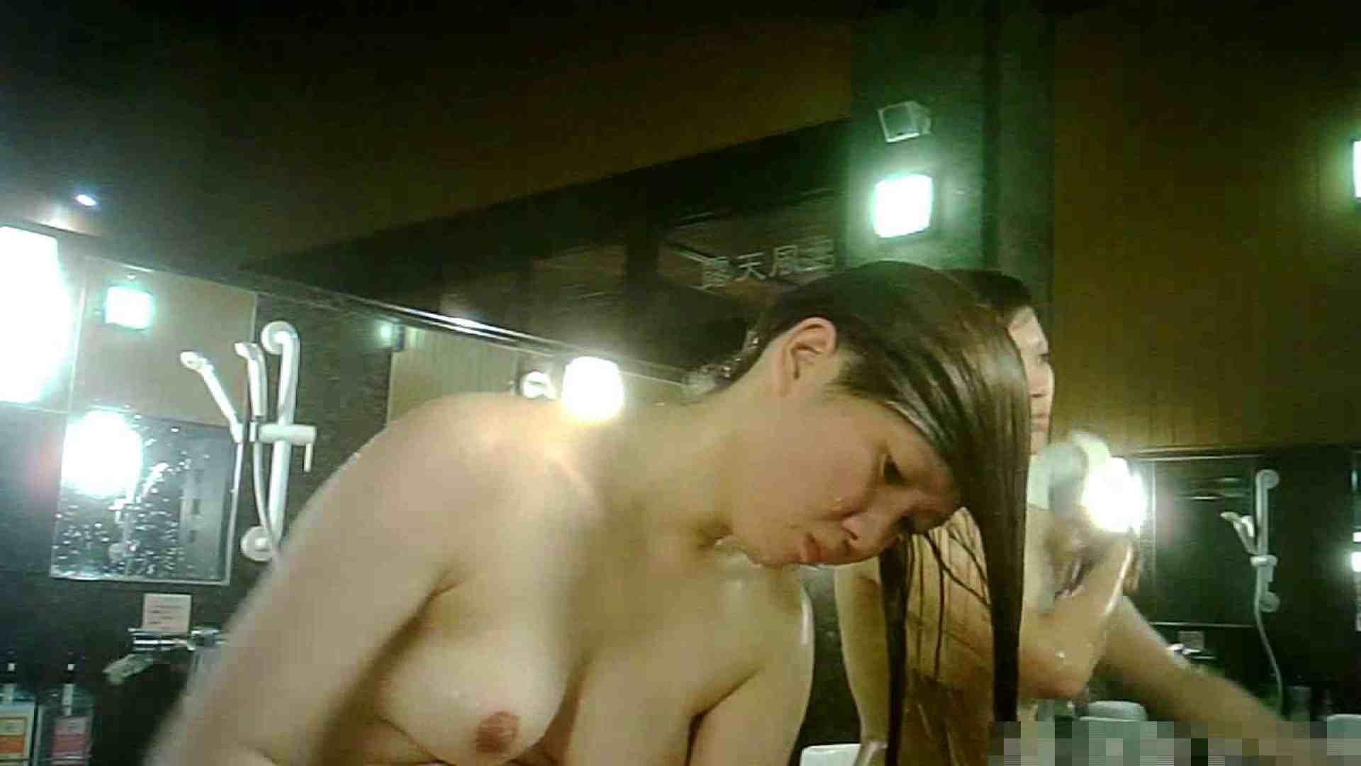 手を染めてしまった女性盗撮師の女風呂潜入記 vol.004 盗撮  95枚 69
