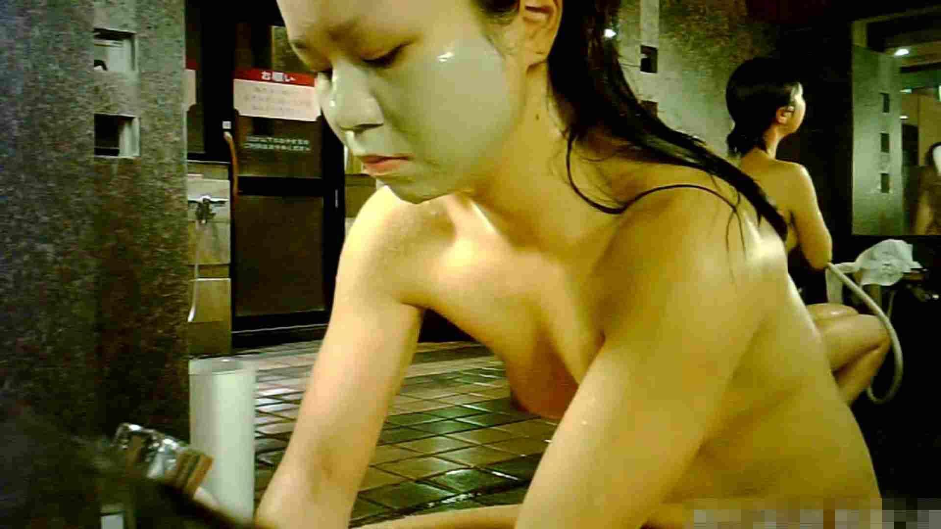 手を染めてしまった女性盗撮師の女風呂潜入記 vol.005