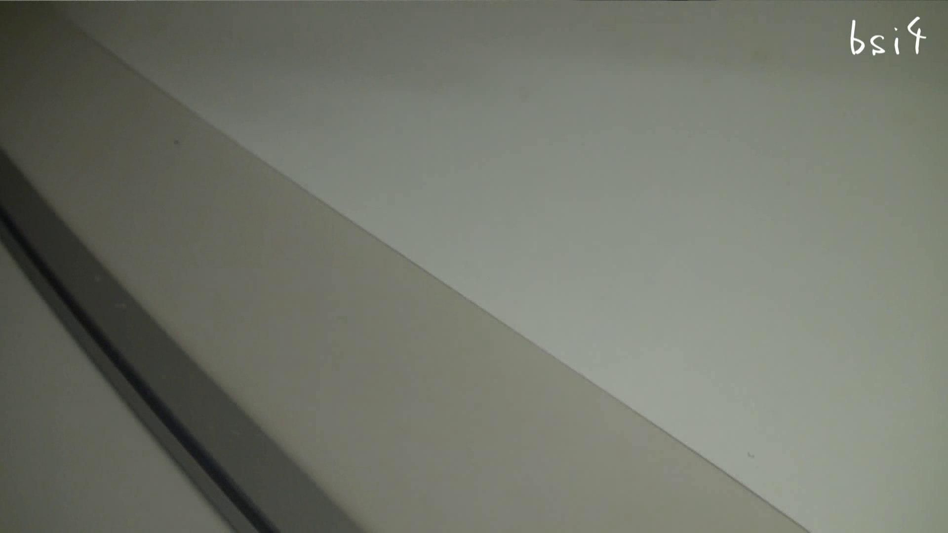 ナースのお小水 vol.004 OL  69枚 2