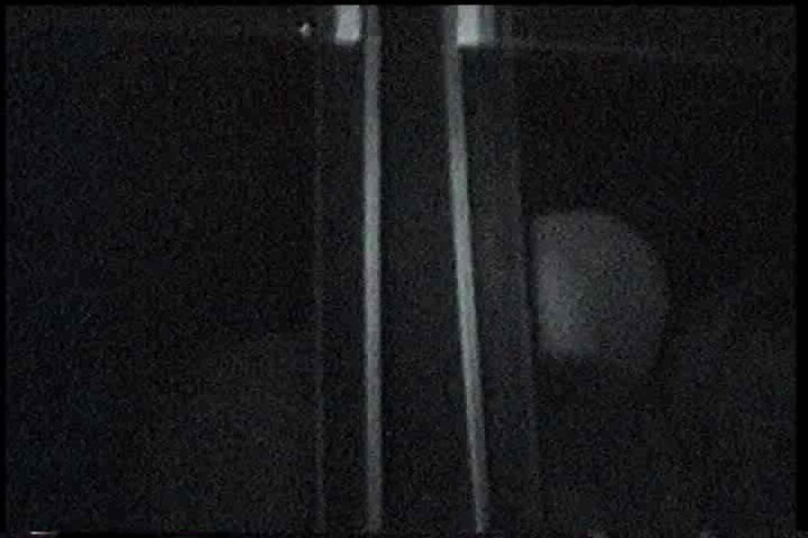 充血監督の深夜の運動会Vol.163 セックス  88枚 22