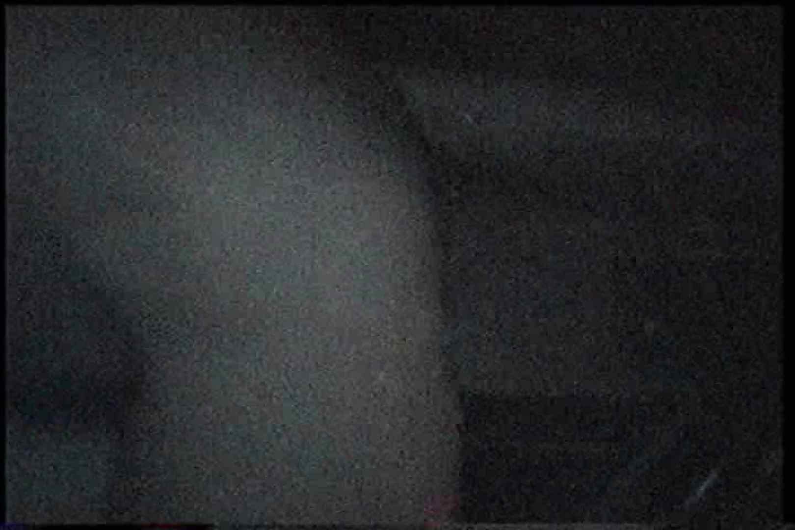 充血監督の深夜の運動会Vol.163 セックス  88枚 78