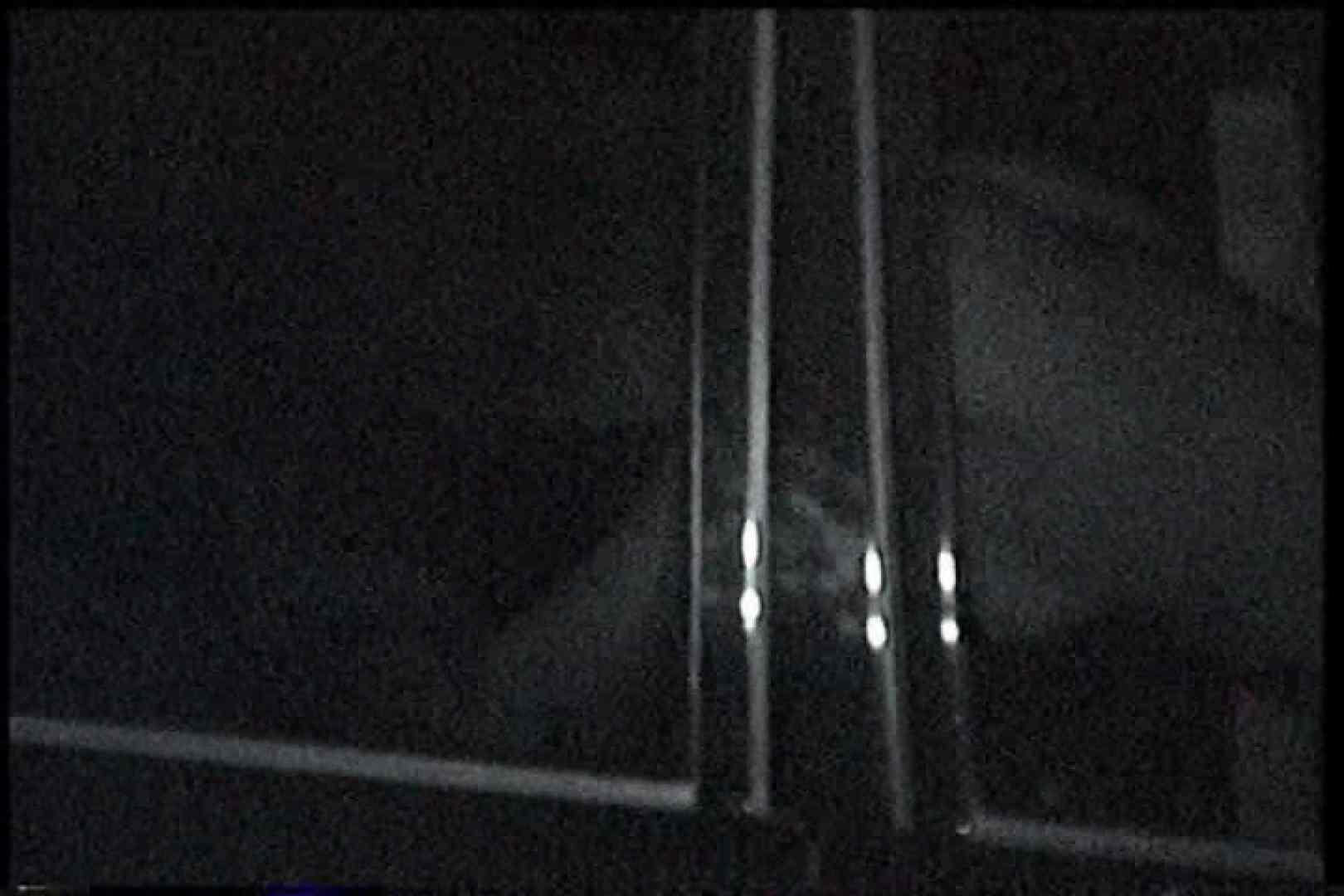 充血監督の深夜の運動会Vol.163 セックス  88枚 79