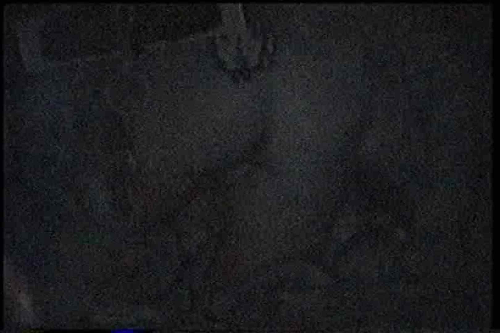 充血監督の深夜の運動会Vol.164 ギャル  66枚 44