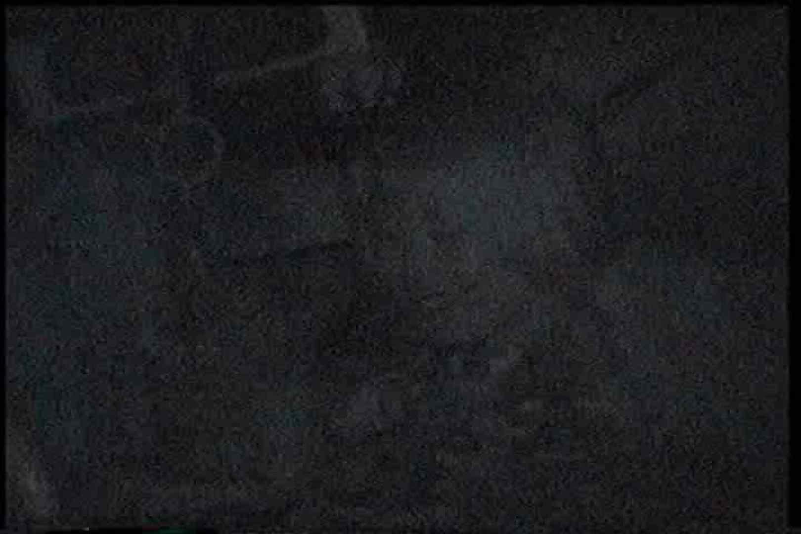 充血監督の深夜の運動会Vol.164 ギャル  66枚 45