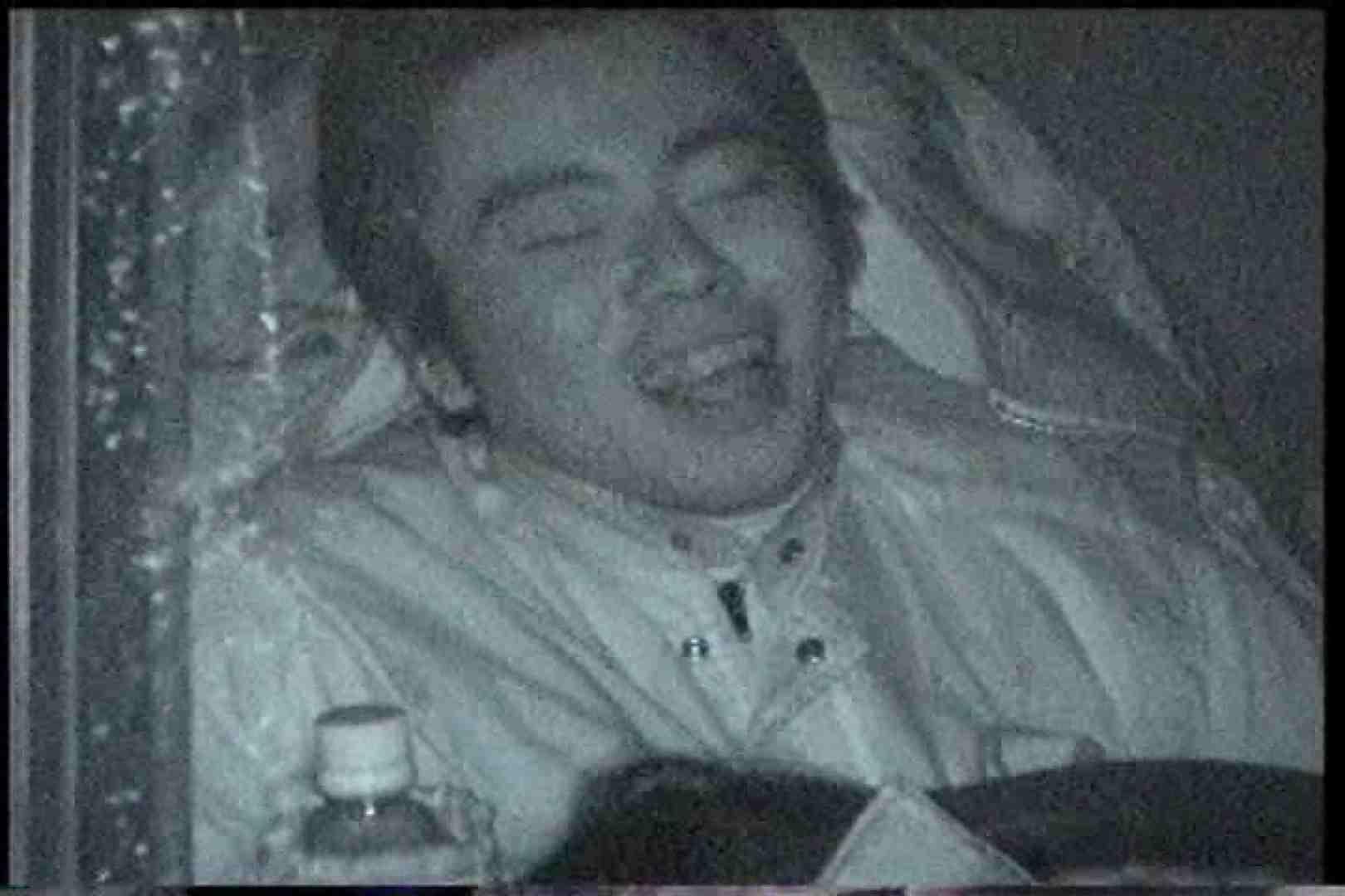 充血監督の深夜の運動会Vol.166 フェラ  58枚 16