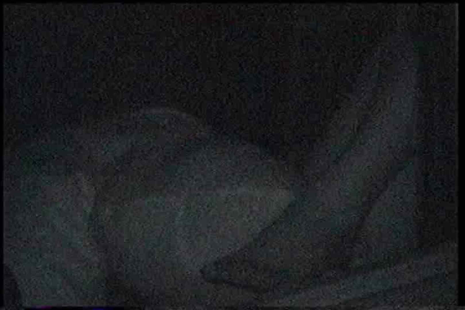 充血監督の深夜の運動会Vol.176 OL  96枚 32