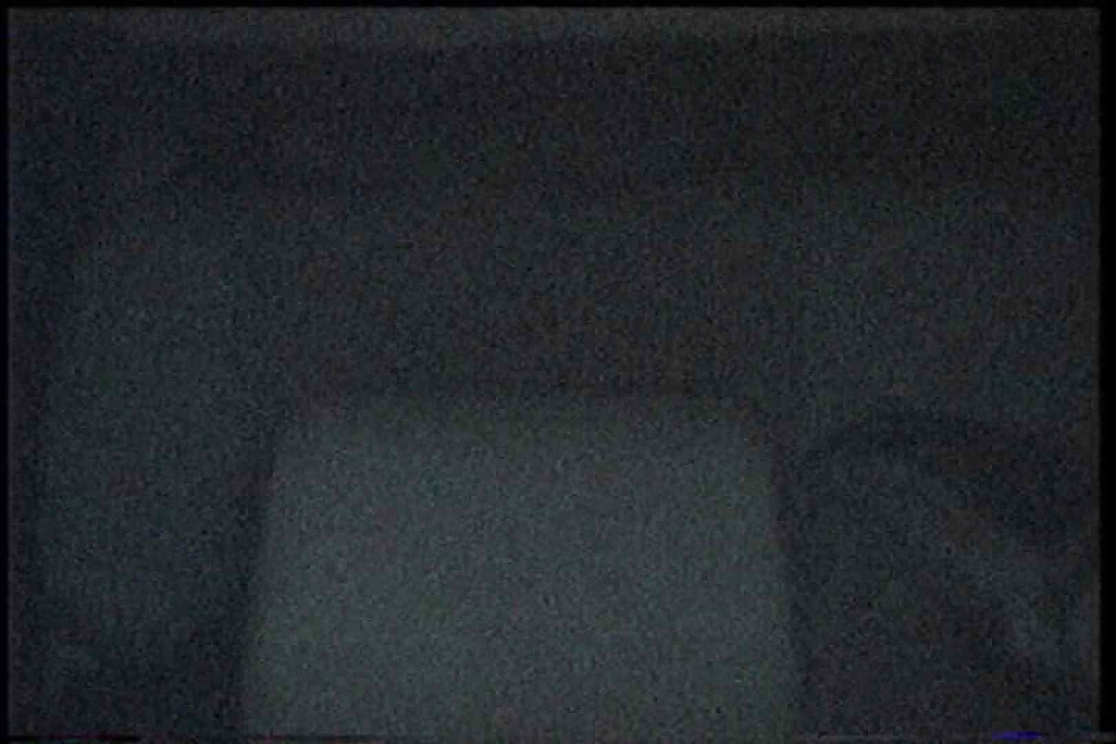 充血監督の深夜の運動会Vol.181 手マン  92枚 91