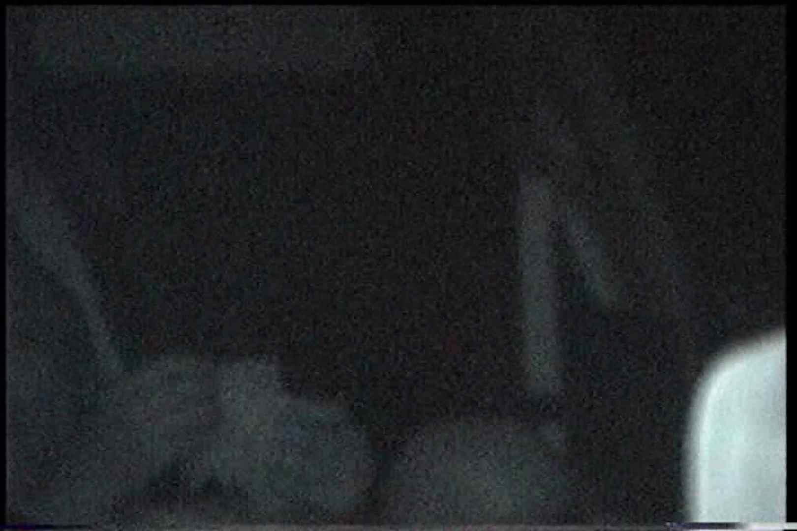 充血監督の深夜の運動会Vol.199 セックス  64枚 7