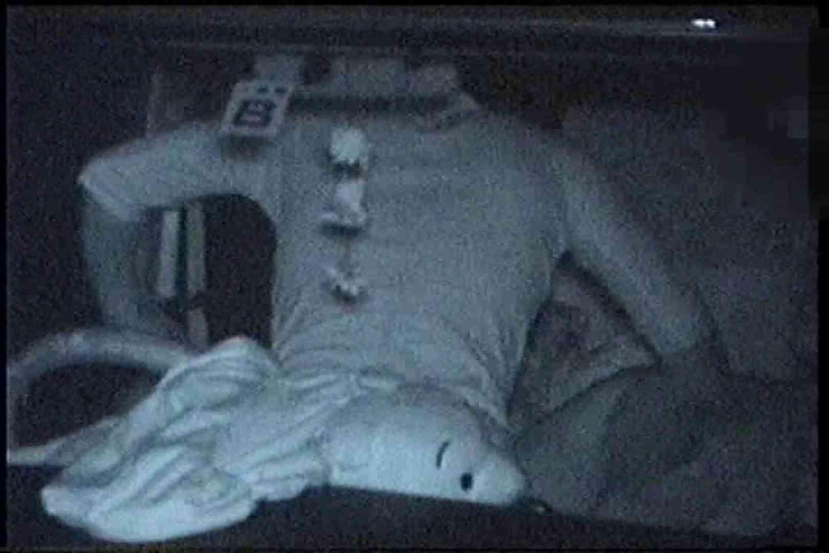 充血監督の深夜の運動会Vol.199 セックス  64枚 23