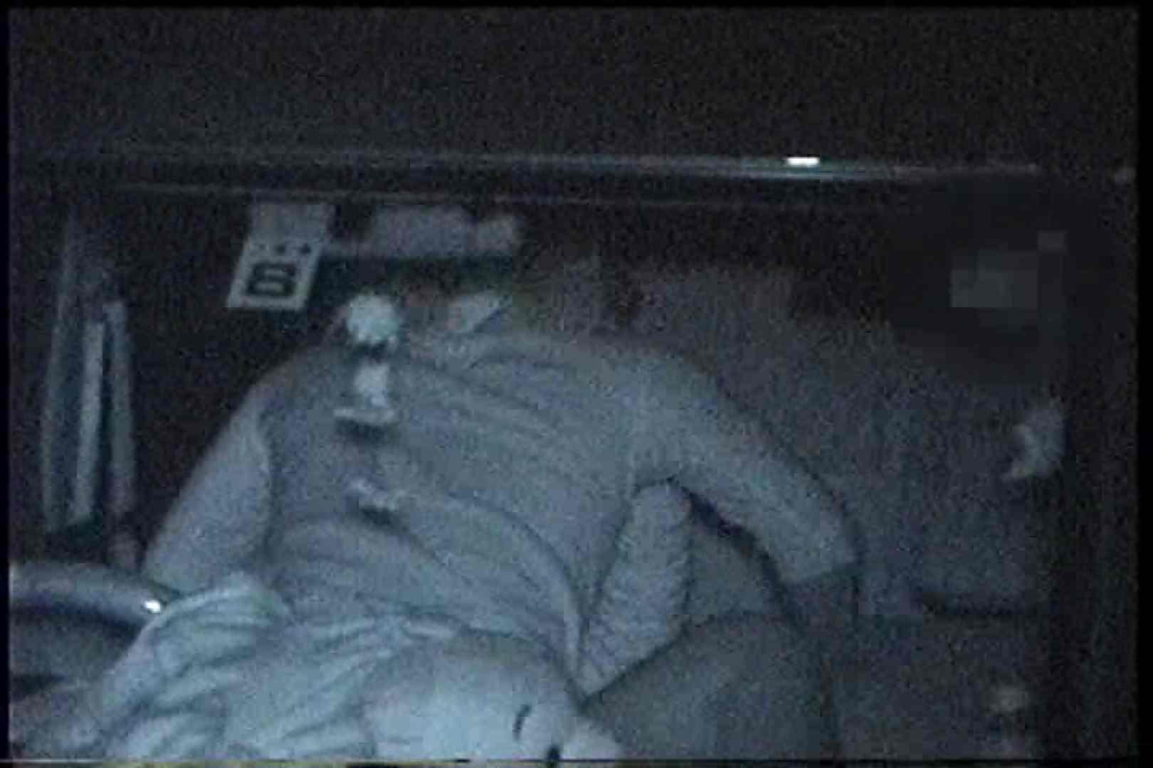 充血監督の深夜の運動会Vol.199 セックス  64枚 25