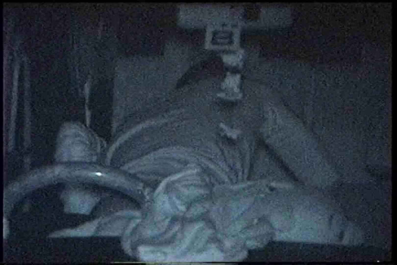 充血監督の深夜の運動会Vol.199 セックス  64枚 35