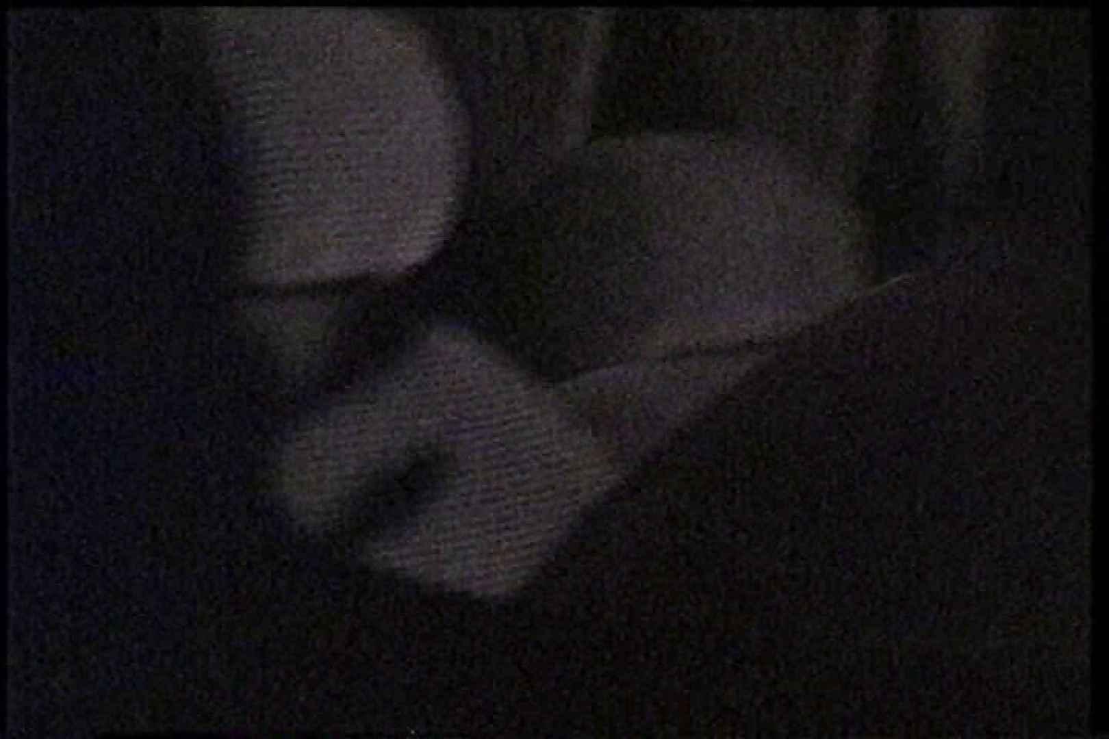 充血監督の深夜の運動会Vol.223 セックス  96枚 26
