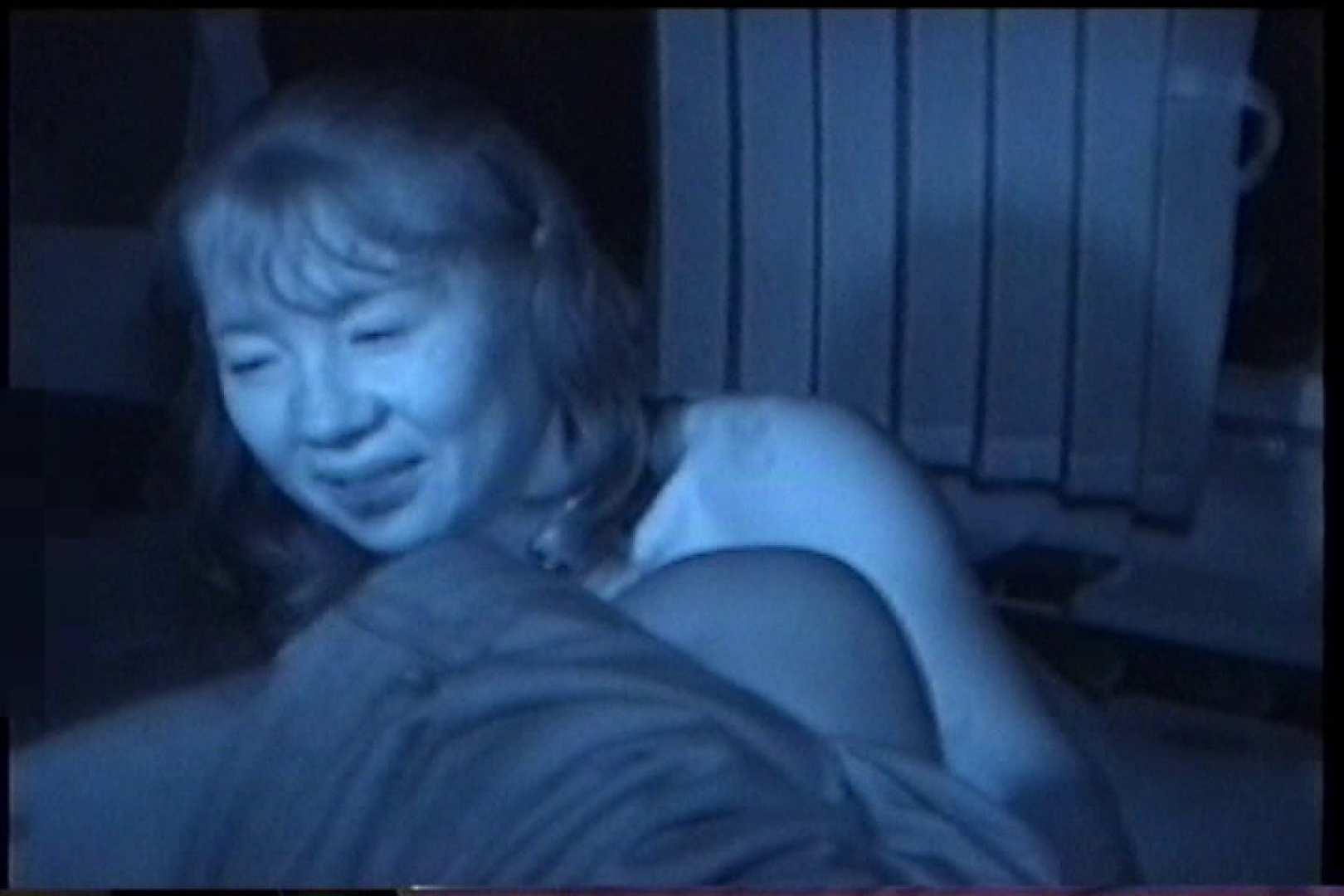 充血監督の深夜の運動会Vol.223 セックス  96枚 32