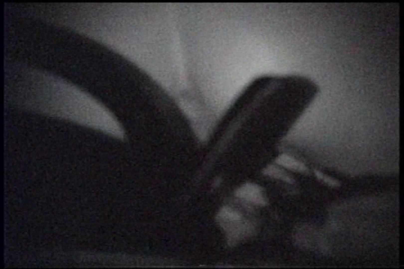 充血監督の深夜の運動会Vol.237 OL  106枚 5