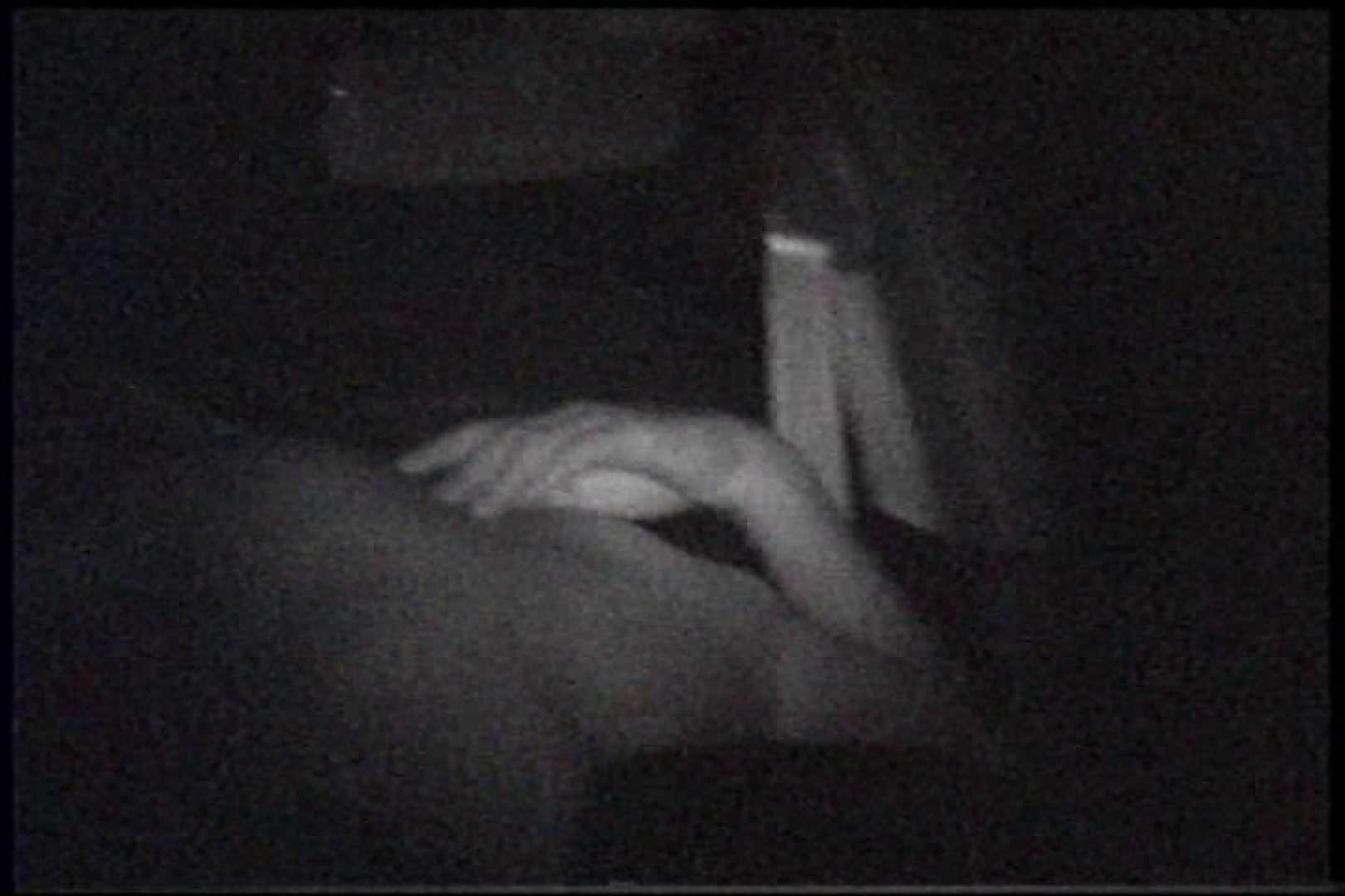 充血監督の深夜の運動会Vol.237 OL  106枚 15