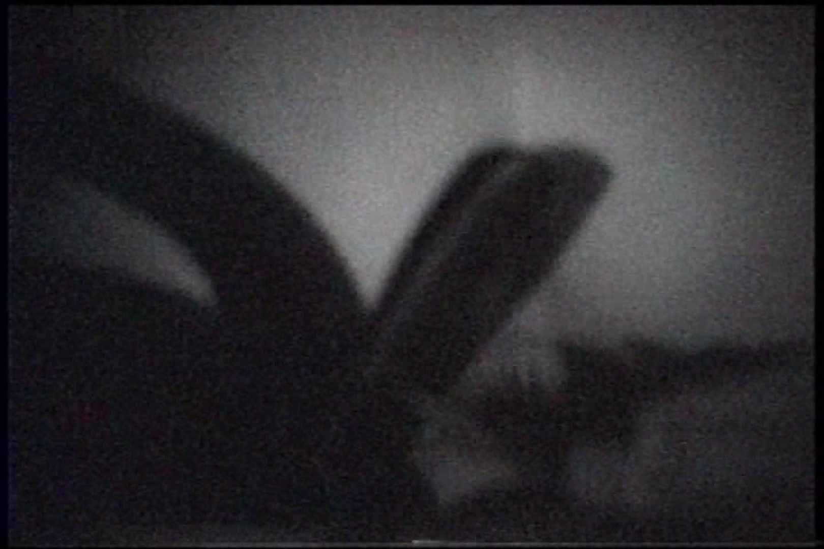 充血監督の深夜の運動会Vol.237 OL  106枚 30