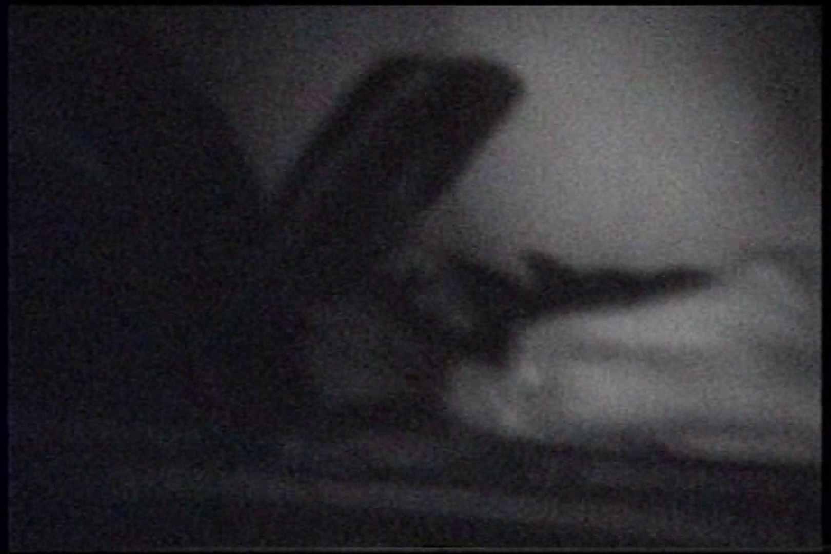 充血監督の深夜の運動会Vol.237 OL  106枚 34