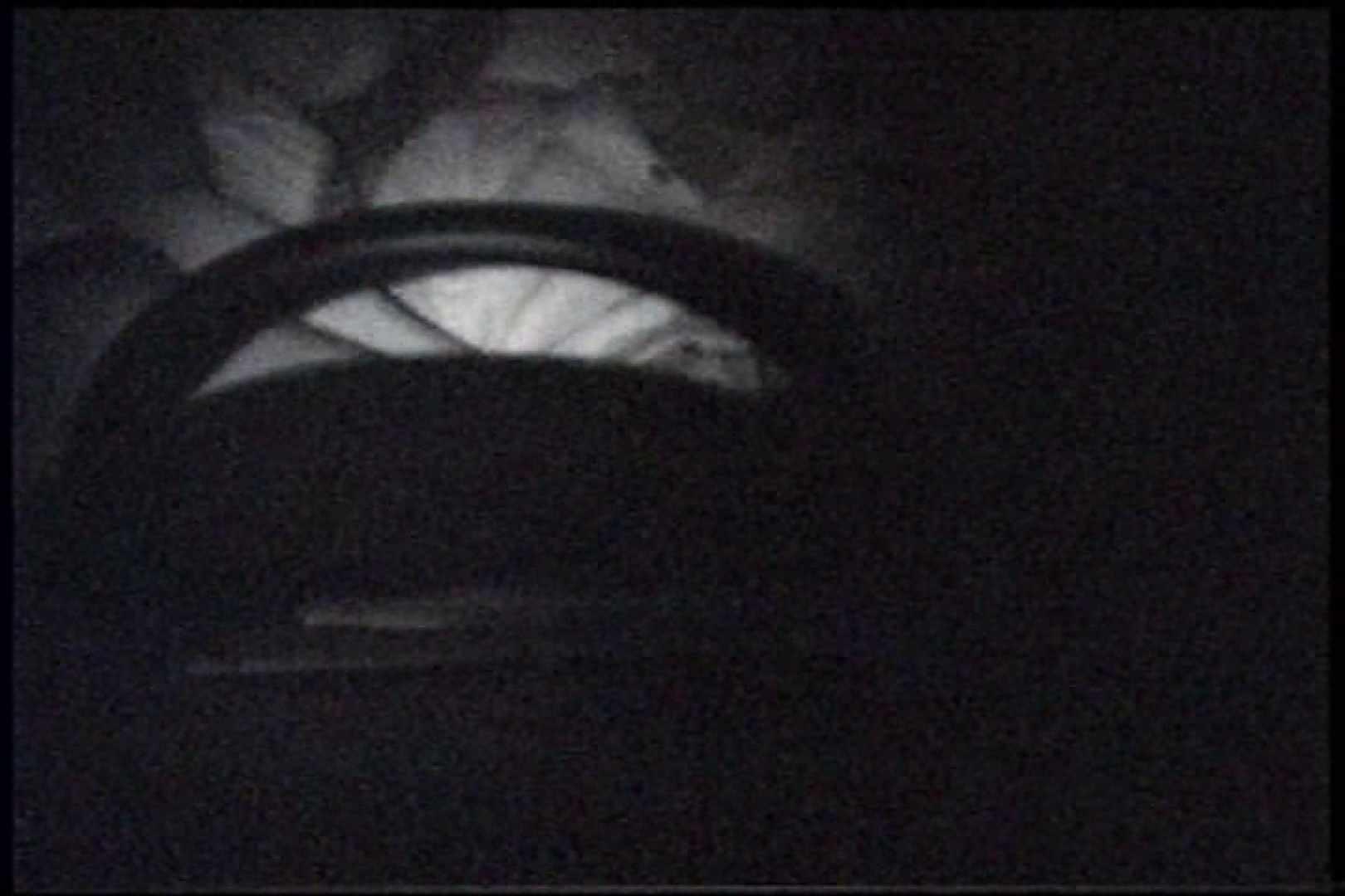 充血監督の深夜の運動会Vol.237 OL  106枚 56