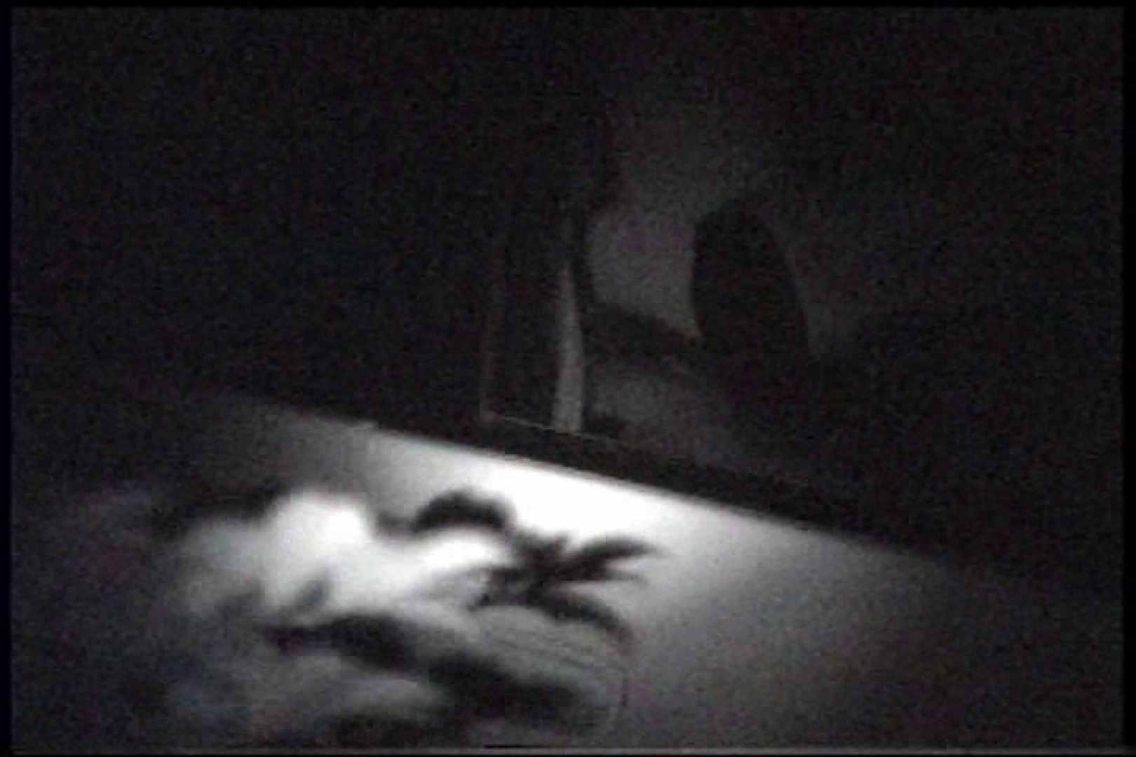 充血監督の深夜の運動会Vol.237 OL  106枚 87
