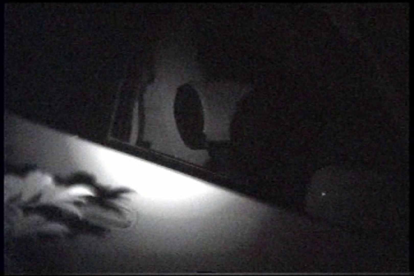 充血監督の深夜の運動会Vol.237 OL  106枚 93