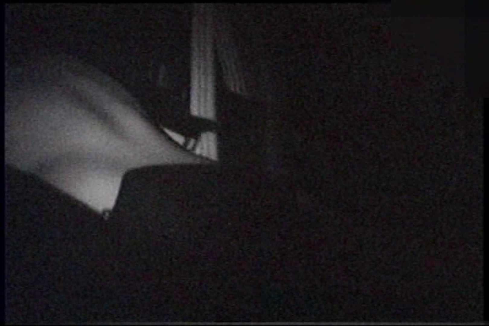 充血監督の深夜の運動会Vol.237 OL  106枚 105