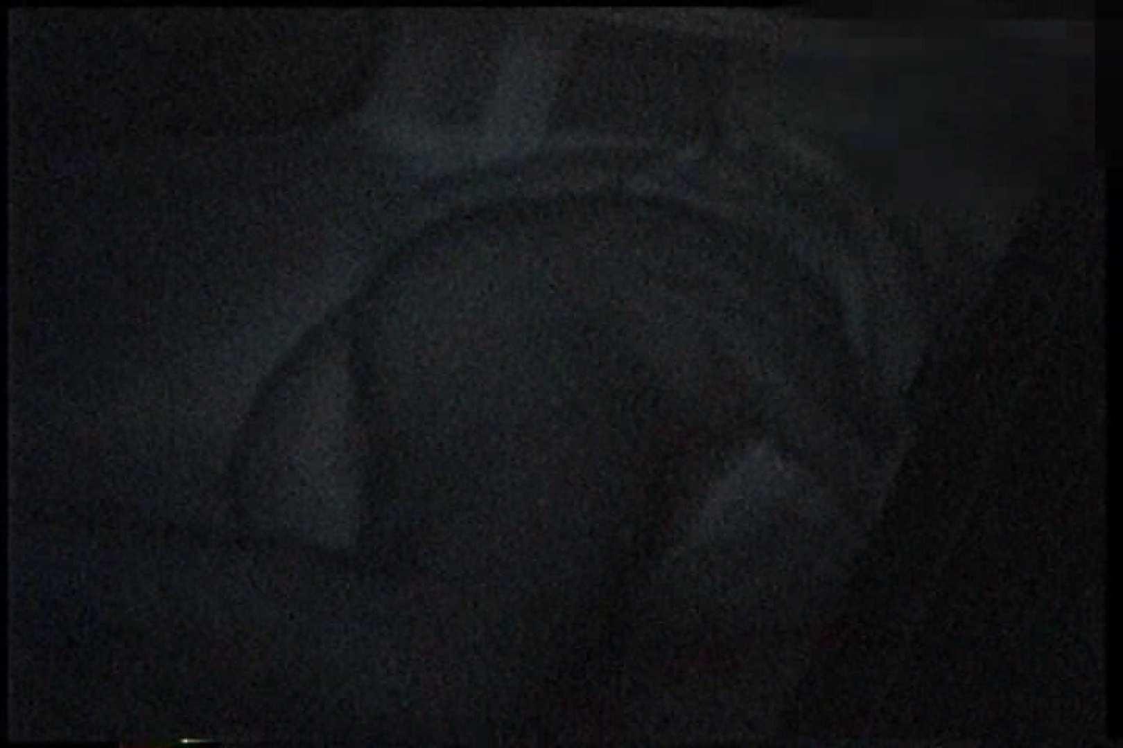 充血監督の深夜の運動会Vol.240 OL  94枚 12