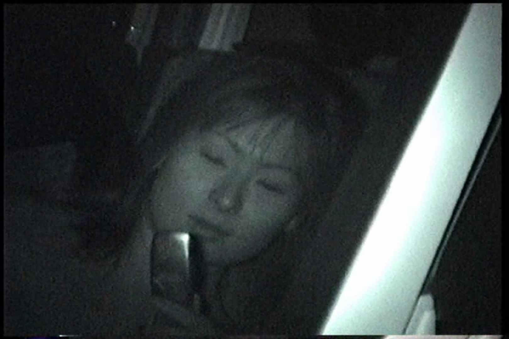 充血監督の深夜の運動会Vol.240 OL  94枚 60