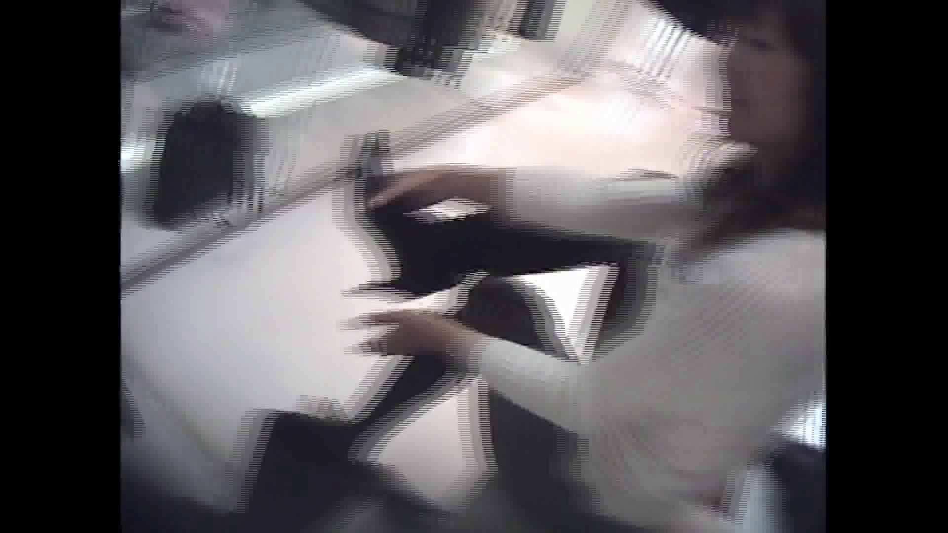 働く美女の谷間参拝 Vol.36 コスチューム  75枚 9