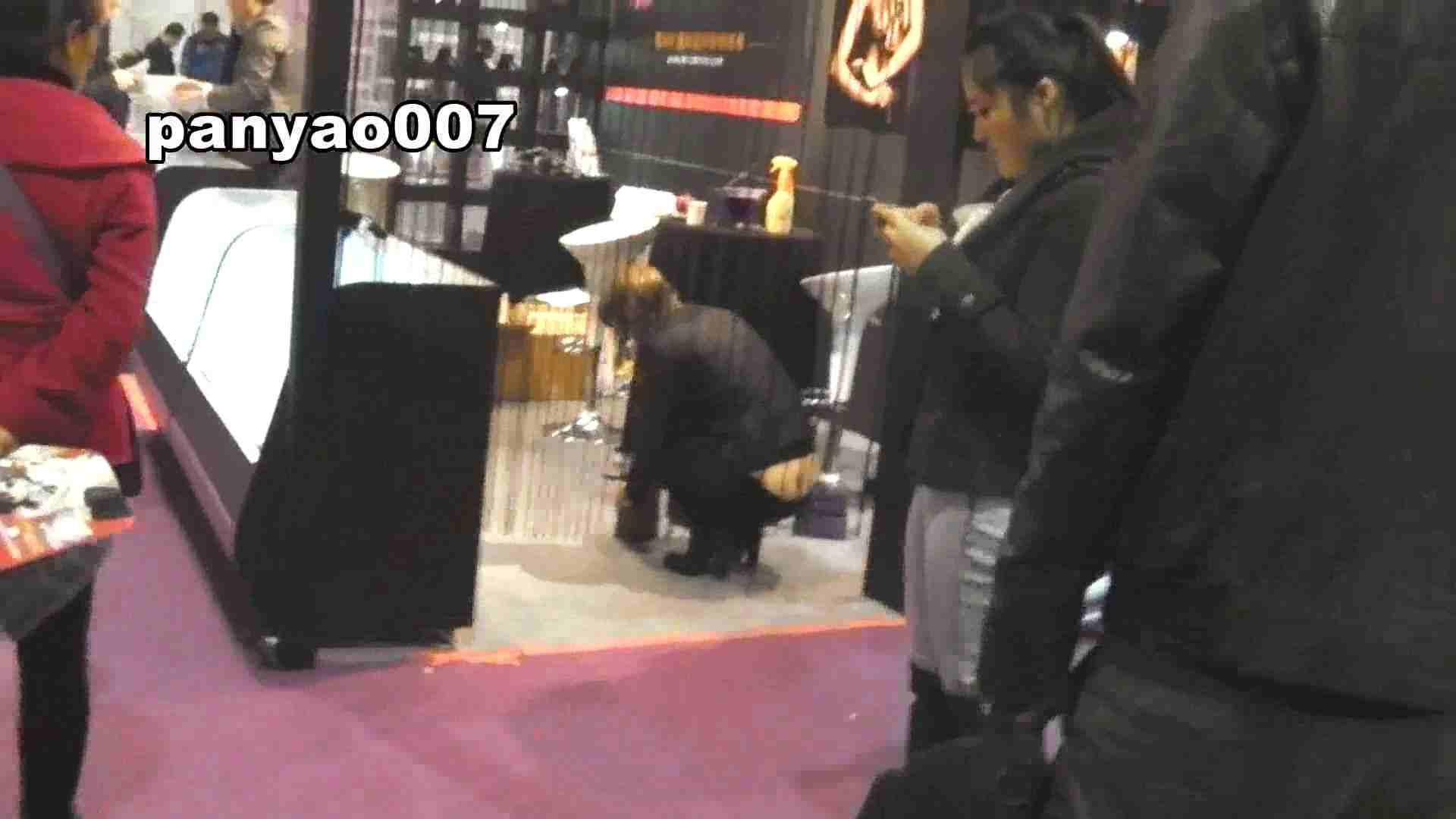 日本成人用品展览会。vol.07 照射実験 着替え  66枚 15