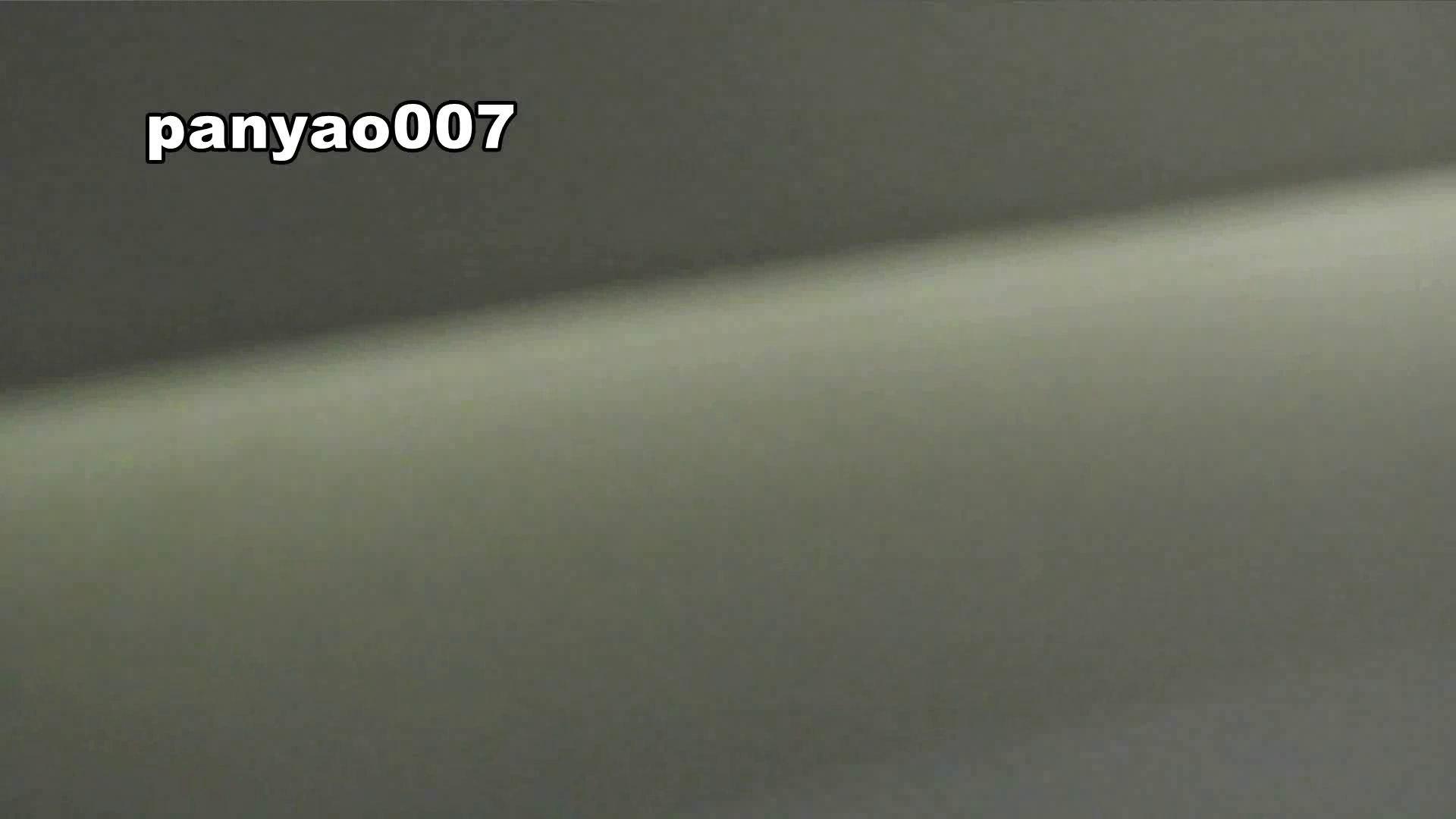 日本成人用品展览会。vol.07 照射実験 着替え  66枚 35