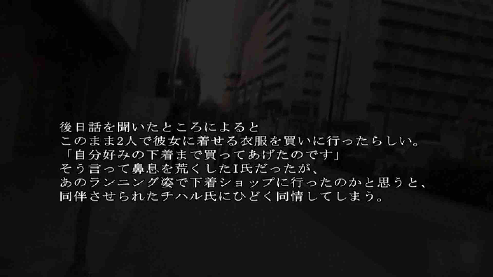 変態ギャル姫のH Vol.04 前編 ローター  61枚 22
