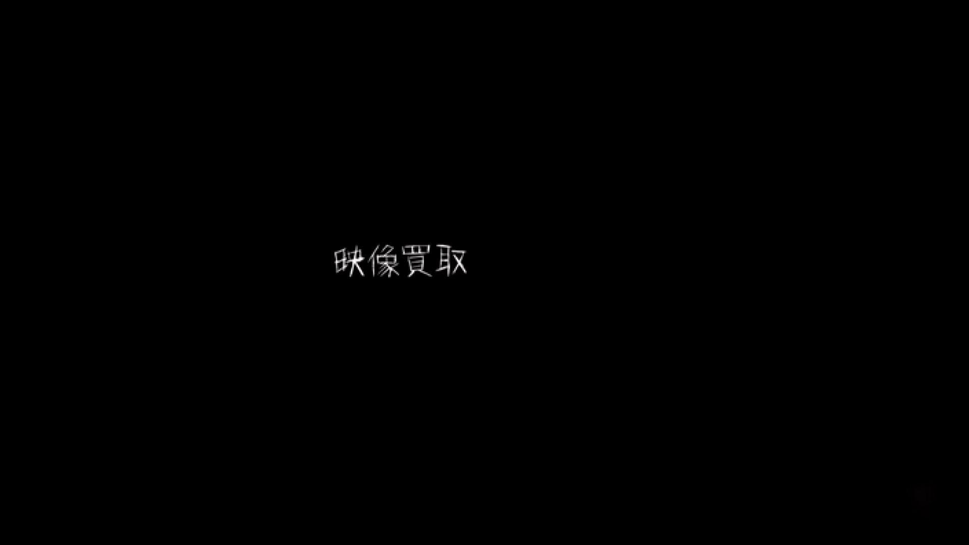 変態ギャル姫のH Vol.04 後編 マンコ  83枚 20